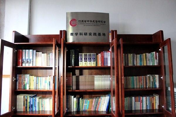 05莫彭龄教授捐赠给母校的书籍.jpg