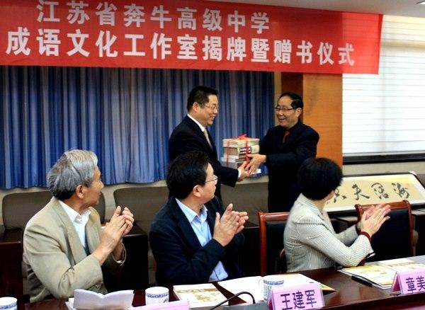 03莫彭龄教授向母校捐赠藏书.jpg