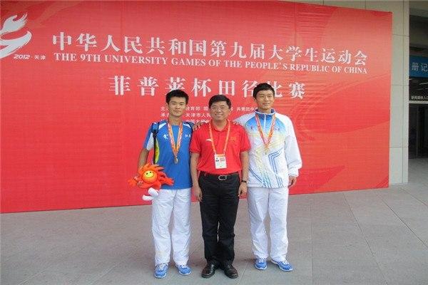 查松山获第九届全国大学生运动会男子跳高冠军.jpg