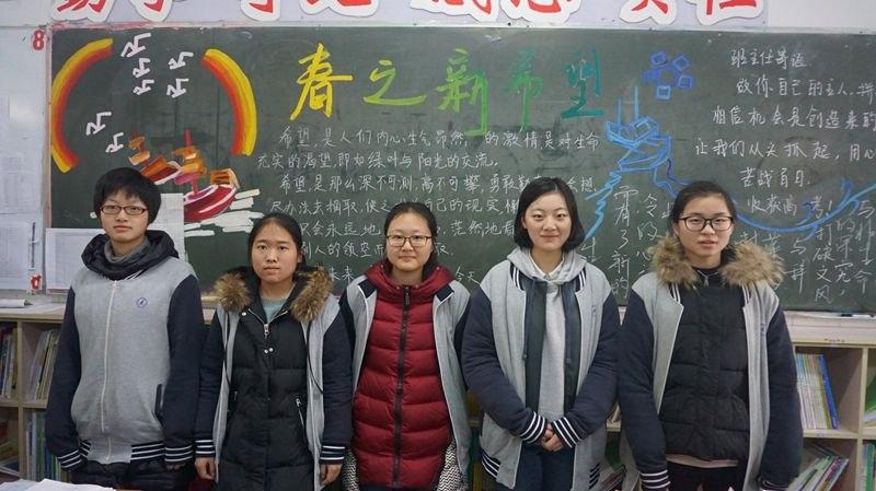 高三3班三好学生彭林,杨阳,芮恬,周婧怡,谭长芝.JPG