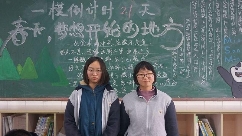 高三1班优秀学生干部张钰晗、何娜.JPG