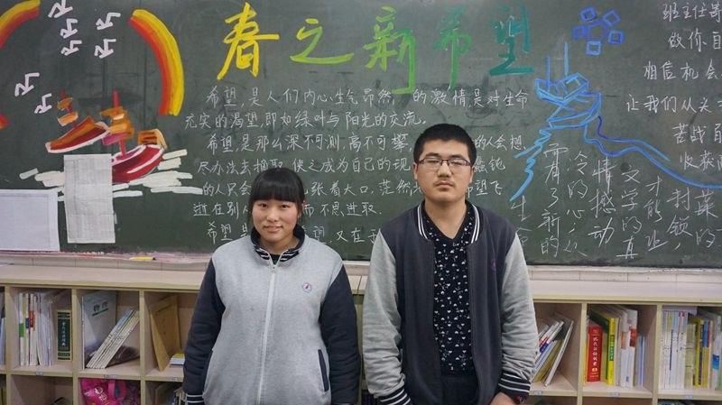 高三3班优秀学生干部包蕾,宋昊.JPG
