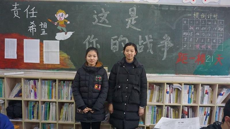 高三4班优秀学生干部周耘亦,王雯.JPG