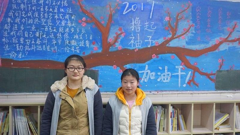 高三5班优秀学生干部胡夏清、黄宇.JPG