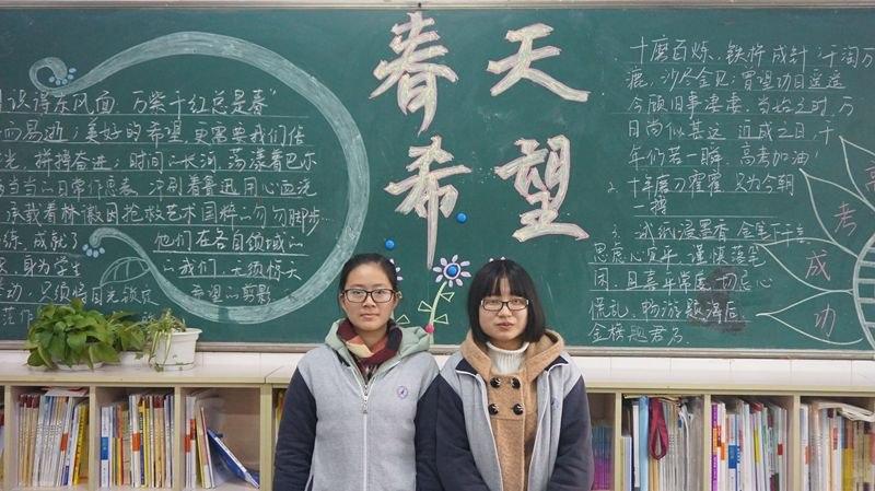 高三8班优秀学生干部胥佳丽、刘新烨.JPG