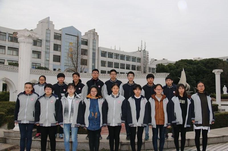 高一(1)班三好学生.JPG