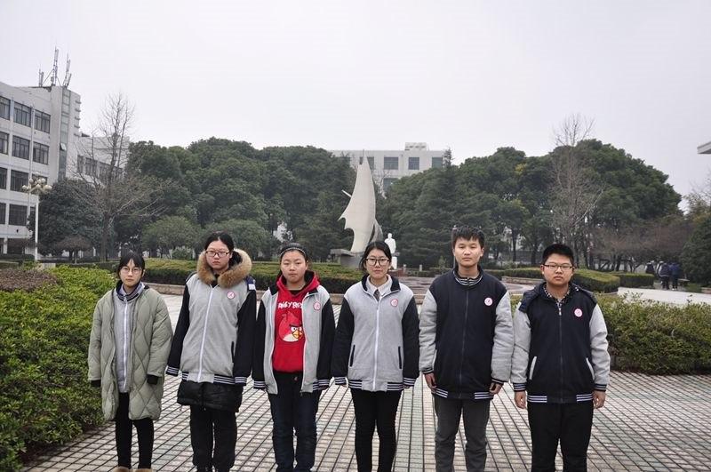 高一2班三好学生(左—右:蓝天 胡添 胡佳佳 曹柯韵 蒋明杰 曹奇).JPG