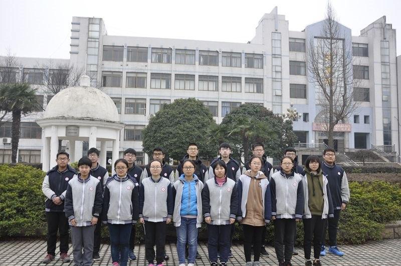 高一(11)三好学生.JPG