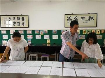 林南小学开展廉洁文化书写比赛…