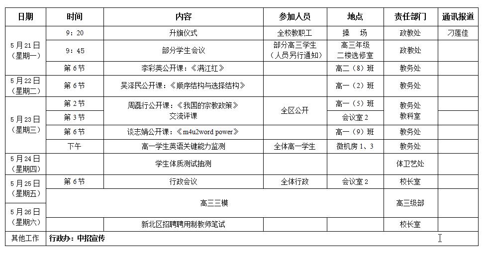 搜狗截图20180521081922.png