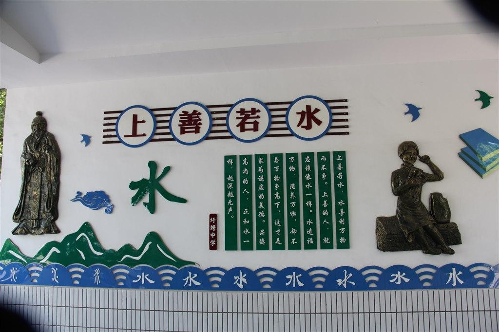 文化墙.JPG