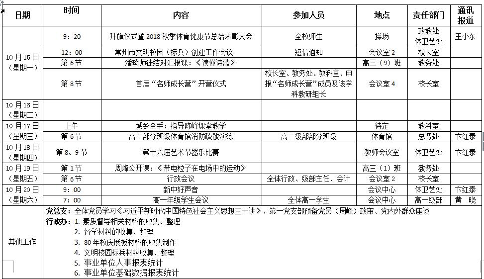 搜狗截图20181015081741.png