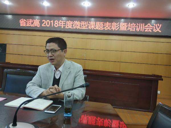 weixintupian_20181025203746.jpg