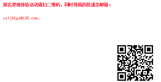 QQ图片20181030162211.png