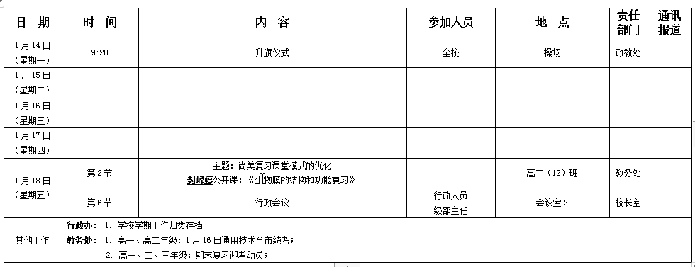 搜狗截圖20190114081827.png
