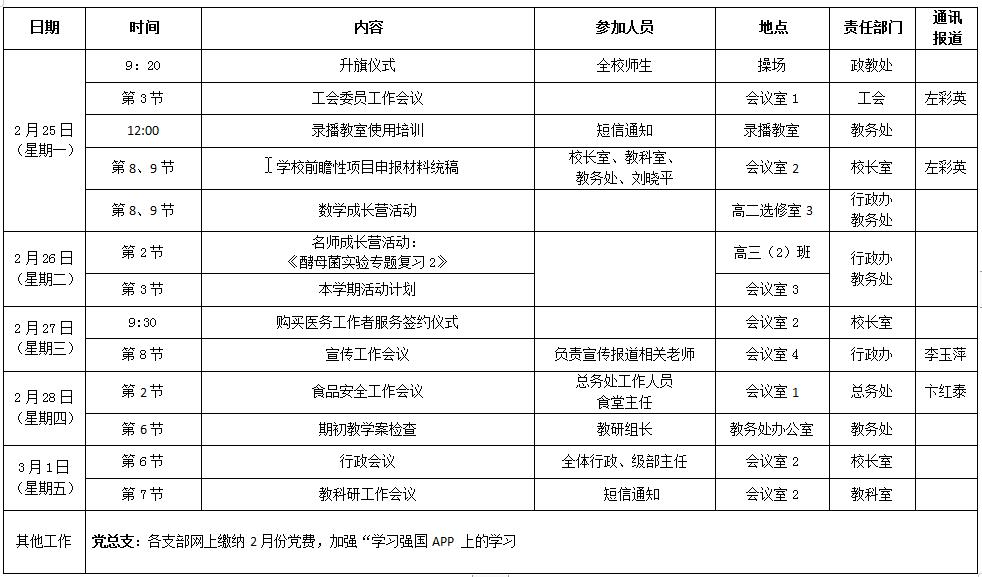 搜狗截图20190225083610.png