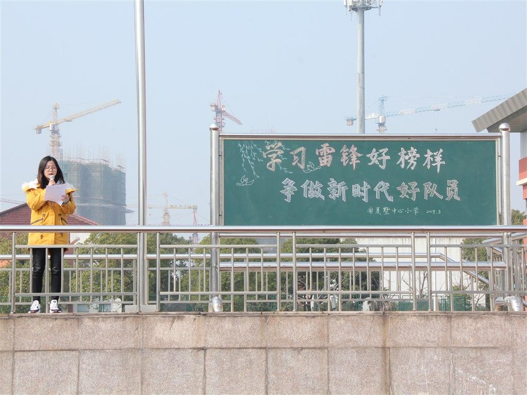 """升旗仪式上学校大队部发起""""学雷锋""""的倡议.JPG"""