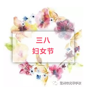 QQ图片20190304121553.png