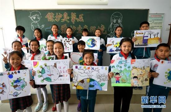 (十九大·读报告 话民生)(11)优先发展教育事业