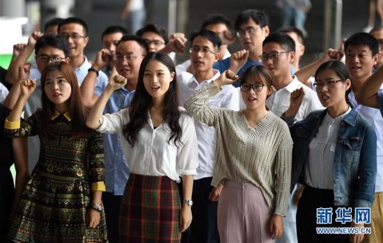 (十九大·读报告 话民生)(15)优先发展教育事业
