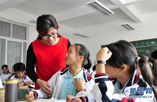 (十九大·读报告 话民生)(10)优先发展教育事业