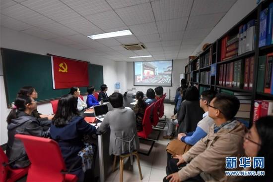 (十九大·读报告 话民生)(3)优先发展教育事业