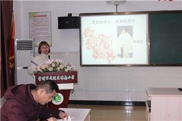 林南小学开展最美教师事迹大宣…