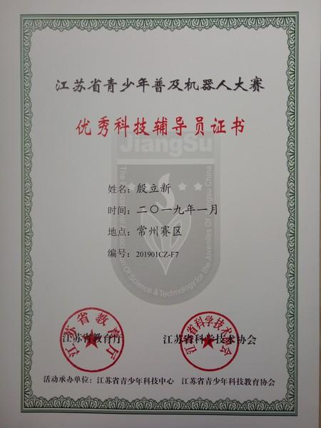 瞿志坚 (2).jpg
