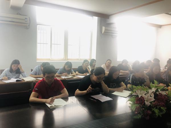 20190528九年级研讨会5.jpg