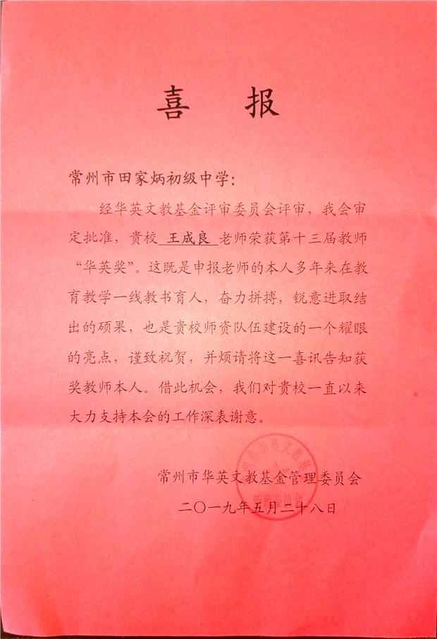 新文档 2019-06-04 08.30.54_1_副本.jpg