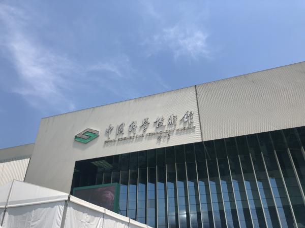 20190708研學之旅5.jpg
