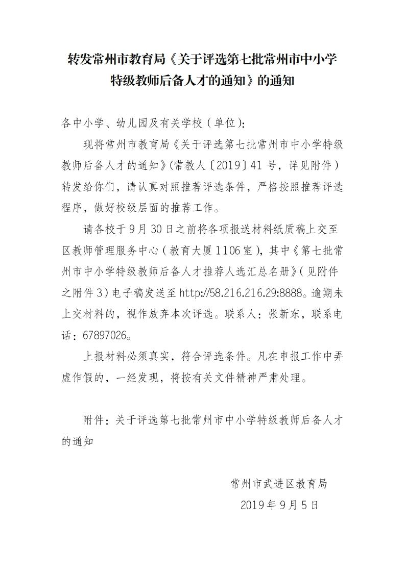 document.pdf_page_1.jpg
