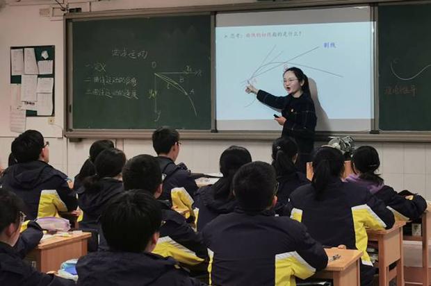 物理陈3.jpg