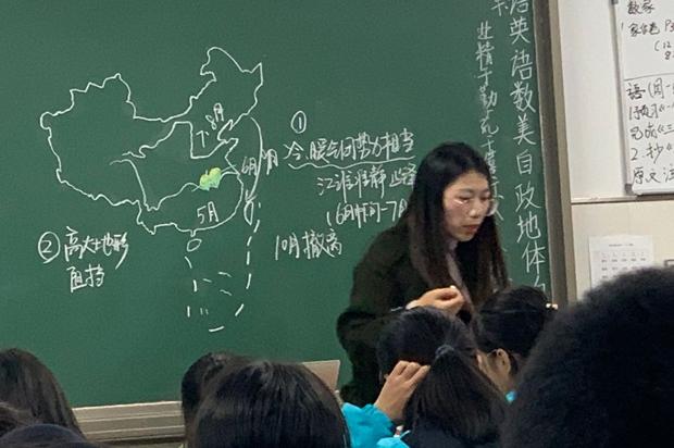地理刘.jpg