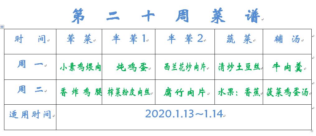 QQ截图20200111160120.png