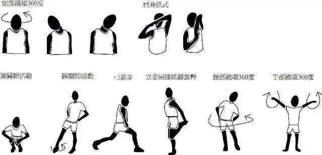 健身 (3).jpg