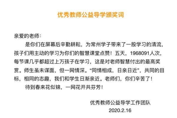 QQ图片20200217212141_副本.png