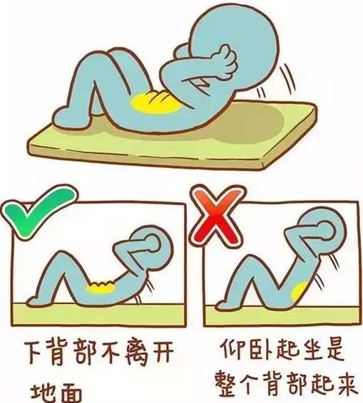健身 (4).jpg