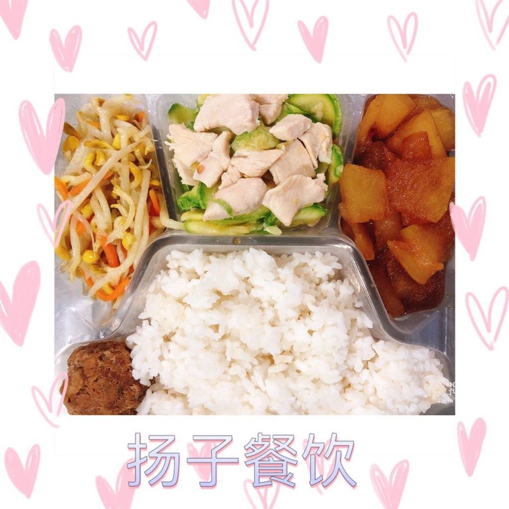 2020.05.11菜品样式(扬子餐饮).jpg