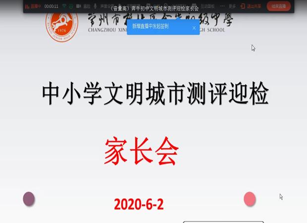1428CEP`4MU)BC~7_HYADVV_副本.png