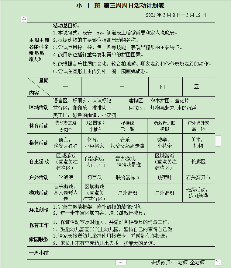 1615171423(1).png