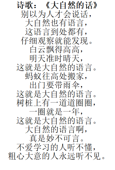 1615537751(1).png