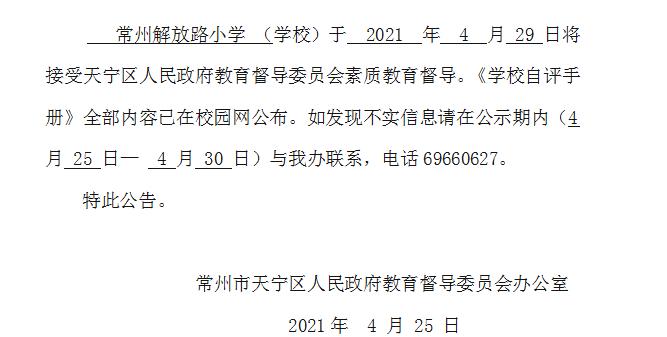 QQ图片20210425102153.png