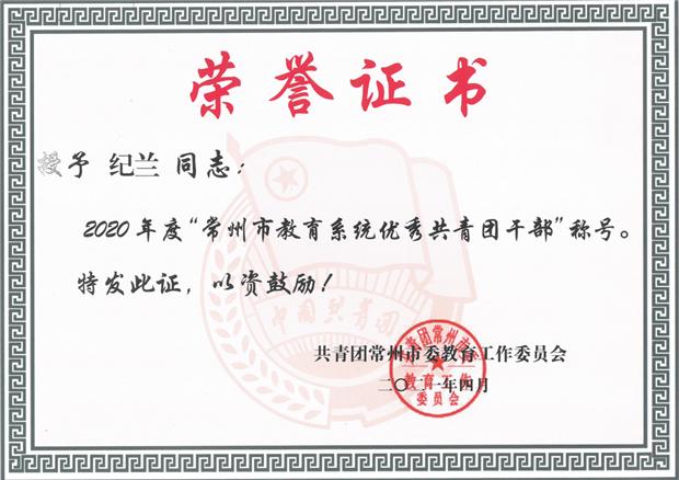 QQ图片20210620094342.png
