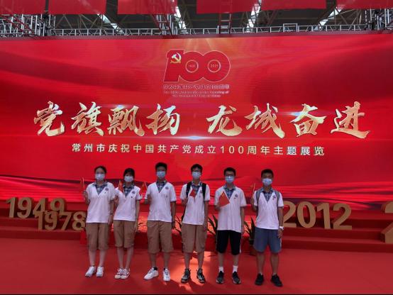 團委參與中國共產黨建立100周年主題展覽152.png