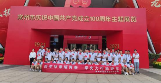 團委參與中國共產黨建立100周年主題展覽17.png