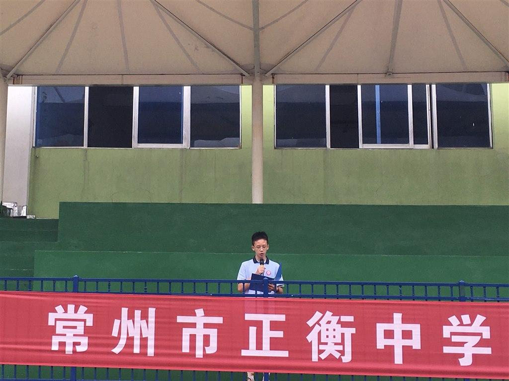 获奖代表戴誉宸3.JPG